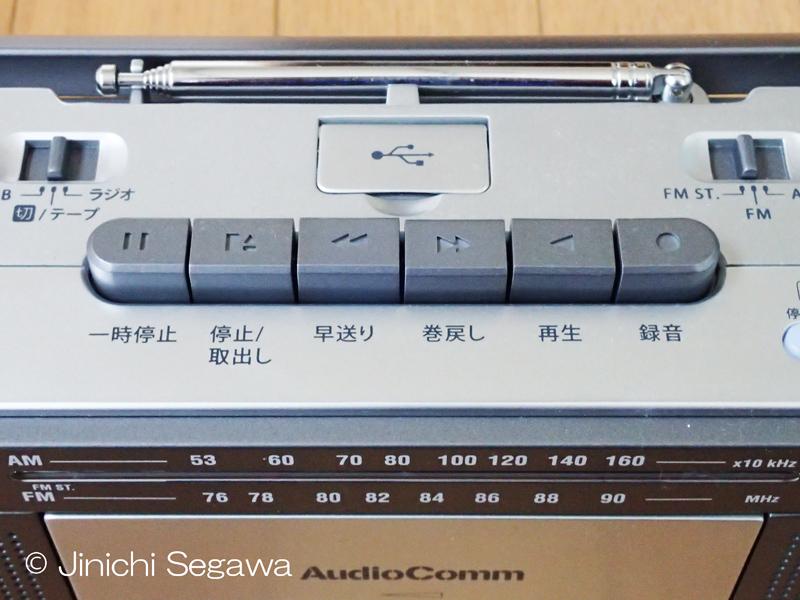 USBカセットレコーダー