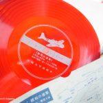 【ソノシートマニア】太平洋戦争を聴く
