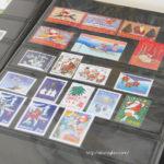 切手収集に必要な道具 ストックブック