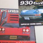スーパーカー レコードを聴く